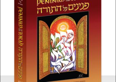 Book Cover Design - Full Color